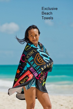 Exclusive Beach Towels