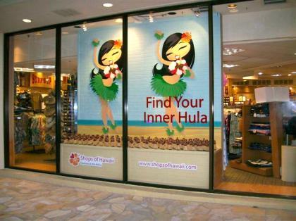 752_hula_window_and_apparel_refresh_001.jpg