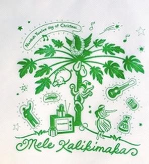 mele kalikimaka and the history of the holidays in hawaii - Hawaiian Merry Christmas Song