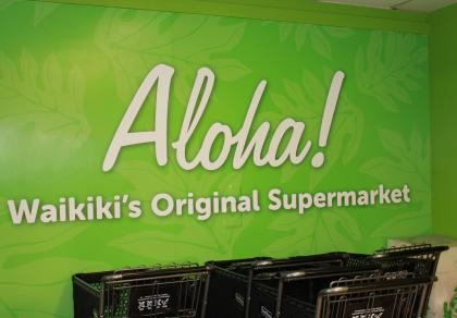 aloha_wall.jpg