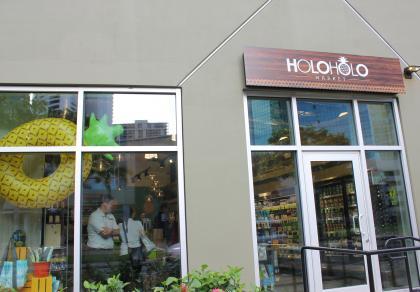 holoholo_southshore_4.jpg