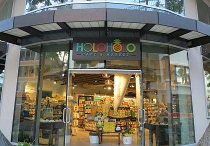 holoholo-store_4.jpg