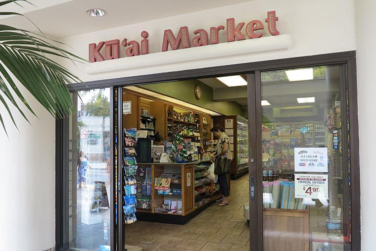 kuai-market1.jpg