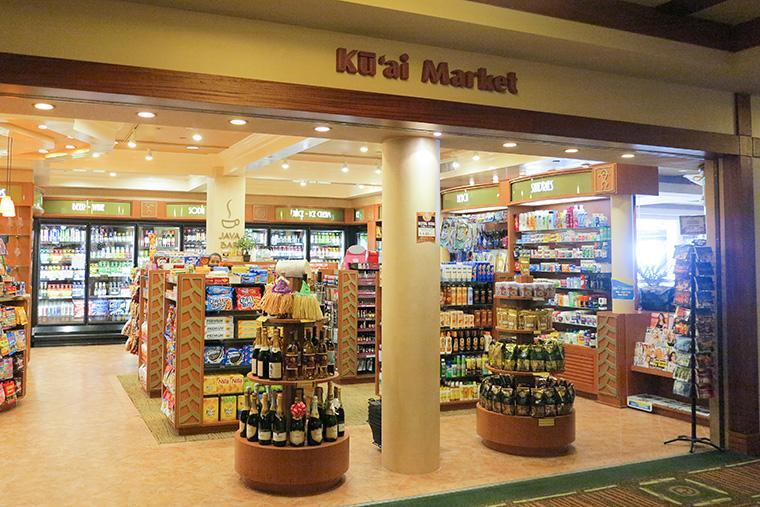 kuai-market2.jpg